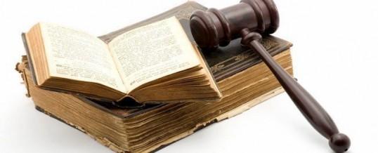 Principales novedades introducidas por la Ley 15/2014, de racionalización del Sector Público y otras medidas de reforma administrativa